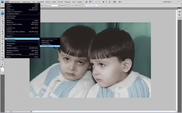 Adobe Photoshop CS3 на Русском