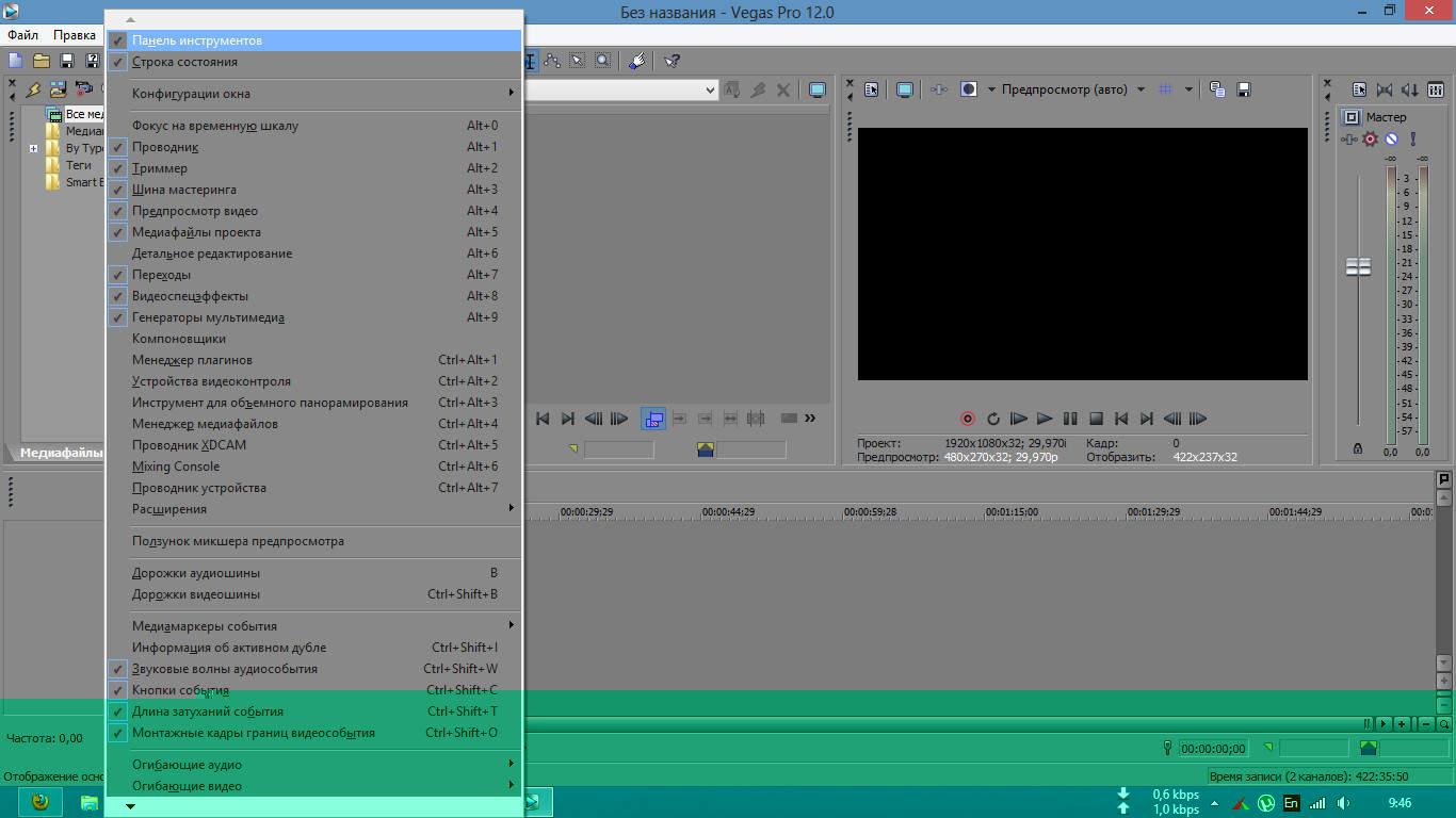 программа для обработки и монтажа видео