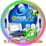 Скачать Mail.ru Агент 6.2 на компьютер