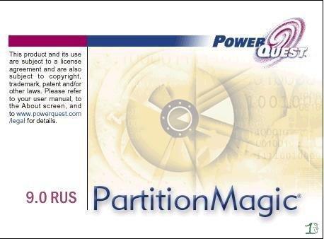 Partition magic скачать бесплатно