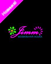 Jimm Emo