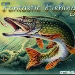 Фантастическая рыбалка скачать