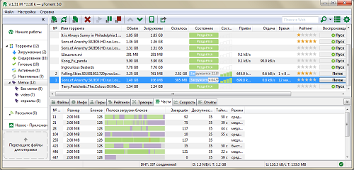 Cкачать utorrent 3.4 на русском