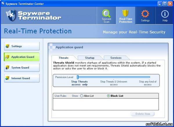 Spyware terminator 2014 торрент скачать бесплатно