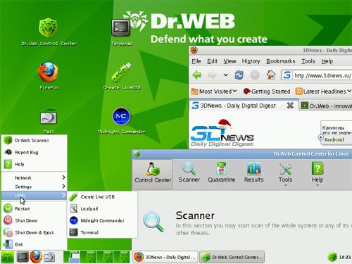 Скачать dr web livecd бесплатно